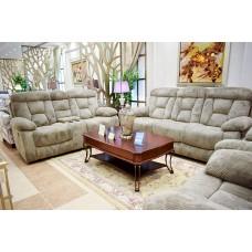 Sofa set - 4 pieces moving 7025