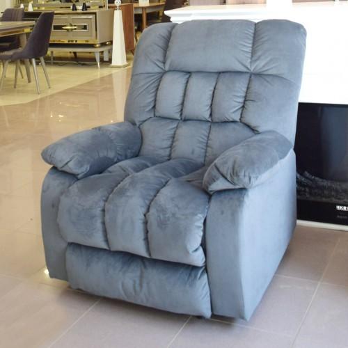 Relaxing Chair B6423R Gray