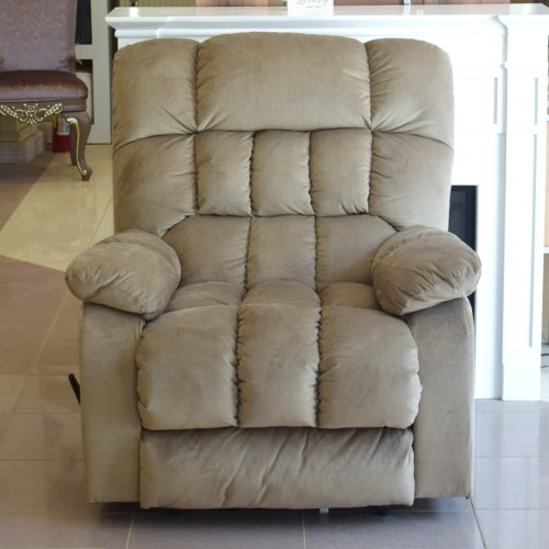 Relaxing Chair B6423R Beige