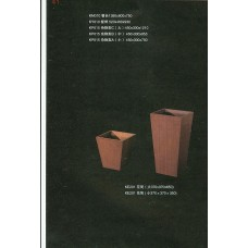 Modern Stand - 1 piece - MR201 / L
